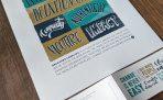 Backyard Creative Manifesto Poster, off cuts with greeting card, silkscreened